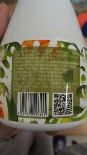 澳米 宠物沐浴露希腊酸奶香波400ml 水果+酸奶香氛 自选 芒果加倍水润 晒单图