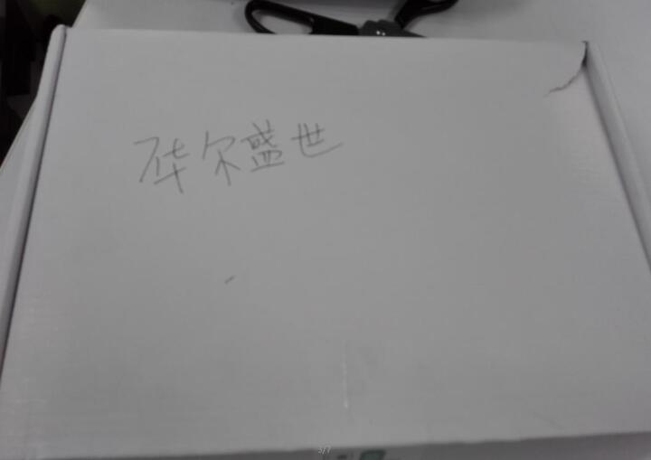 中兴(ZTE) MF667S 中国联通WCDMA 3G无线上网卡 卡托 终端 21.6M 晒单图
