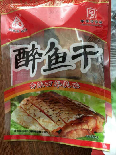 三珍斋 熟食礼盒 肉干肉脯 休闲食品 真空卤味 三珍福礼1100g 晒单图