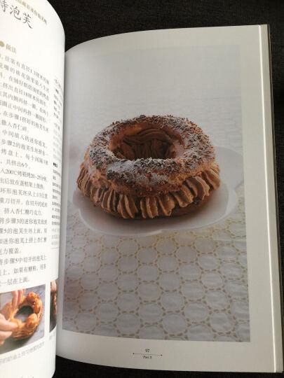 日本烘焙师的专业配方  大森由纪子的咸泡芙和甜泡芙 晒单图