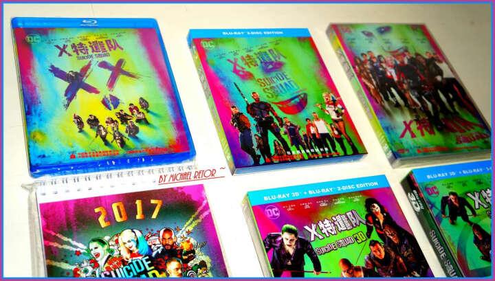 X特遣队 丹麦进口铁盒 剧场版(蓝光碟 3DBD+BD50) 晒单图