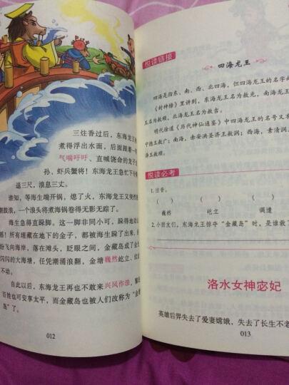 小学生必备古诗词75首/中小学必读丛书·教育部推荐新课标同步课外阅读 晒单图