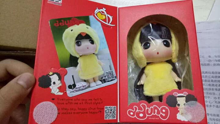 冬己(DDUNG) 冬己 巴比娃娃套装迷糊娃娃过家家公主女孩玩具 1300+89% 小黄鸡 晒单图