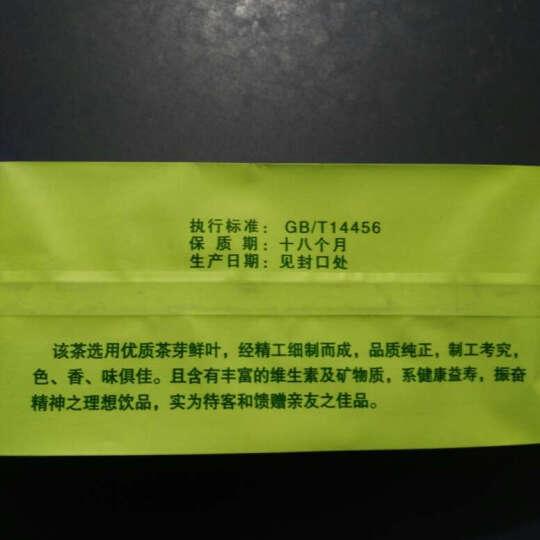 益捷源2018新茶 龙井茶 茶叶绿茶雨前明前茶炒青绿茶 500g精美礼盒装 晒单图