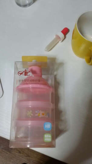 日康(rikang) 初生型三层奶粉盒 RK-3615 (颜色随机可备注)便携出行奶粉盒 晒单图