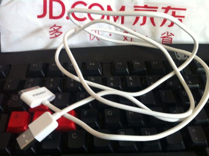 品胜(PISEN)苹果4s数据线 苹果iphone4/ipad1/2/3/touch4手机数据充电器线 1.5米 晒单图