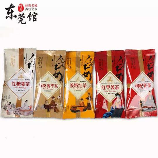 【东莞馆】葛仙堂 红糖姜茶 五福临门大礼盒450g(30小包) 晒单图