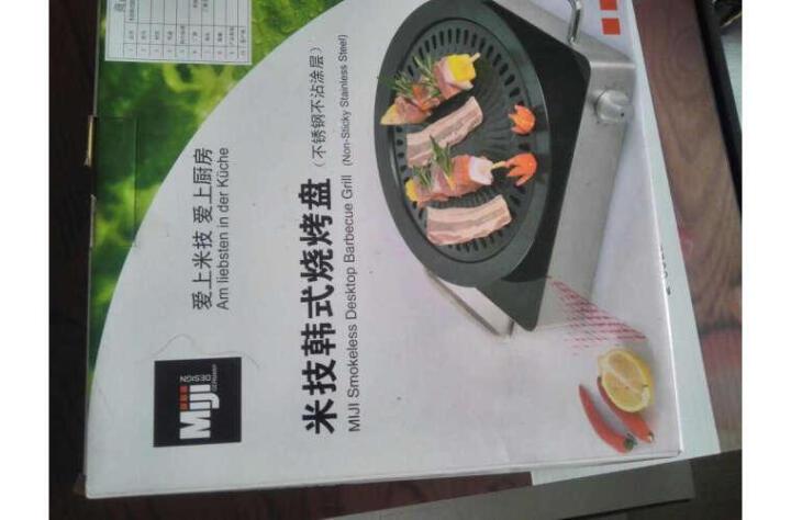 米技(MIJI)电陶炉电磁炉德国米技炉家用煮茶炉定时静音烹饪D1红 1700W 晒单图