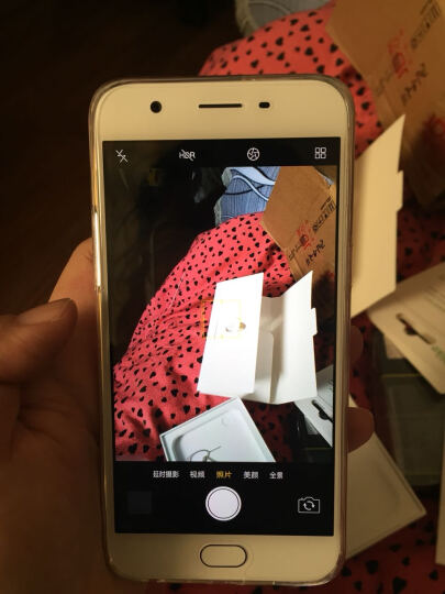 OPPO A57 3GB+32GB内存版 玫瑰金色 全网通4G手机 双卡双待 晒单图