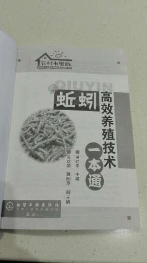 蚯蚓高效养殖技术一本通 晒单图