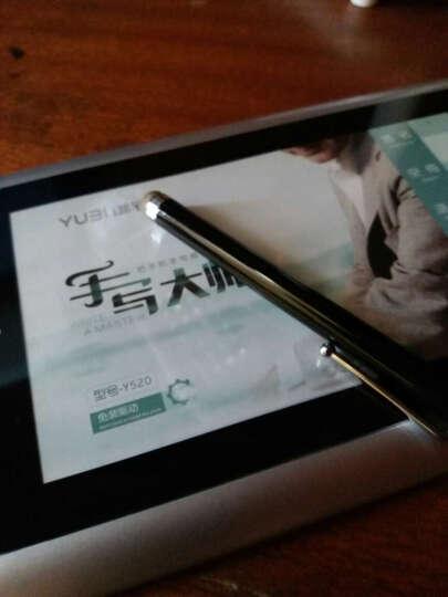 御笔 电脑手写板免驱大屏 老人手写智能输入键盘xp win7 8 10台式笔记本写字板 银色 晒单图