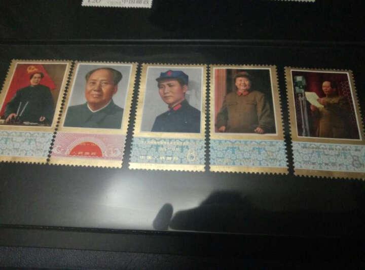 新秀场 J21 伟大的领袖毛主席逝世一周年纪念邮票 晒单图