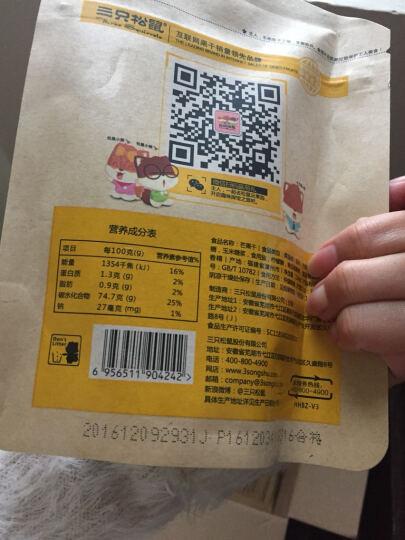 三只松鼠中秋坚果大礼包火红B版2088g/11袋装 网红坚果礼盒送礼干果礼盒每日坚果 晒单图