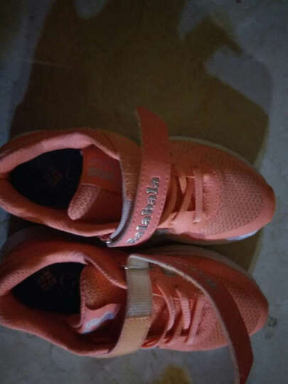 巴拉巴拉童鞋男童女童跑步鞋中大童鞋子儿童运动鞋跑鞋28403151501阳橙32 晒单图