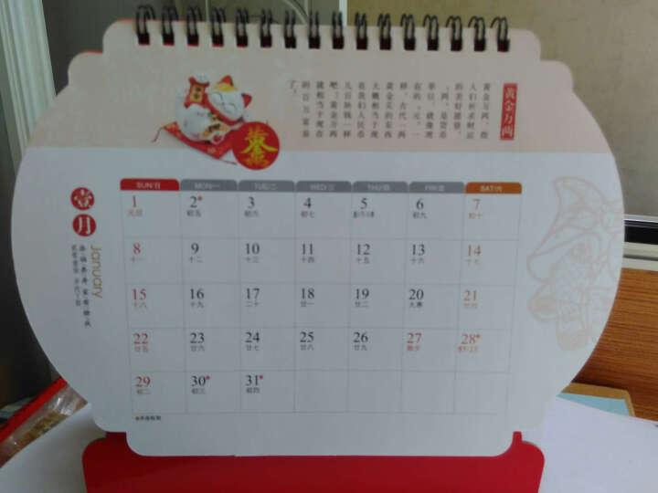 十三张2018年创意公司广告台挂历定制狗年公司logo印刷日历定做 金鸡招财 晒单图