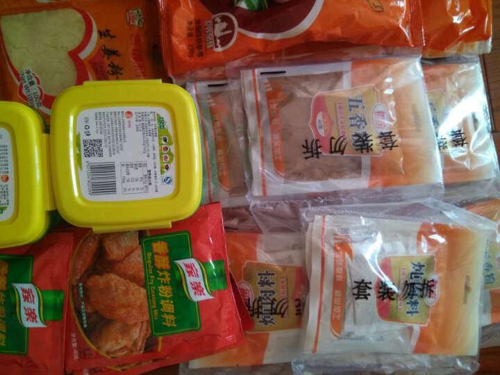 潘高寿 川贝枇杷糖 33g 晒单图