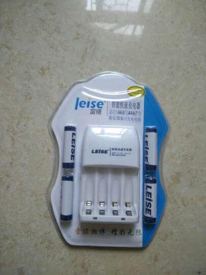 雷摄(LEISE)803智能快速充电器套装(配4节5号2200毫安充电电池+4槽充电器)KTV话筒/玩具/键盘鼠标 晒单图