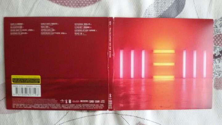 保罗·麦卡特尼:崭新(CD) 晒单图