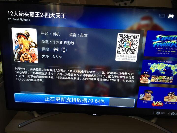 乐视TV(Letv) 乐视Letv 无线游戏手柄 适用全系列超级电视  网络盒子智能游戏手柄现货包邮 黑色 晒单图