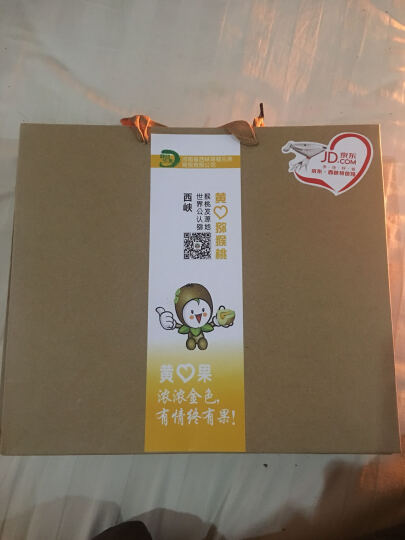 【西峡馆】进口佳沛金果奇异果 黄心猕猴桃 新鲜水果 15个单果80-100g 晒单图