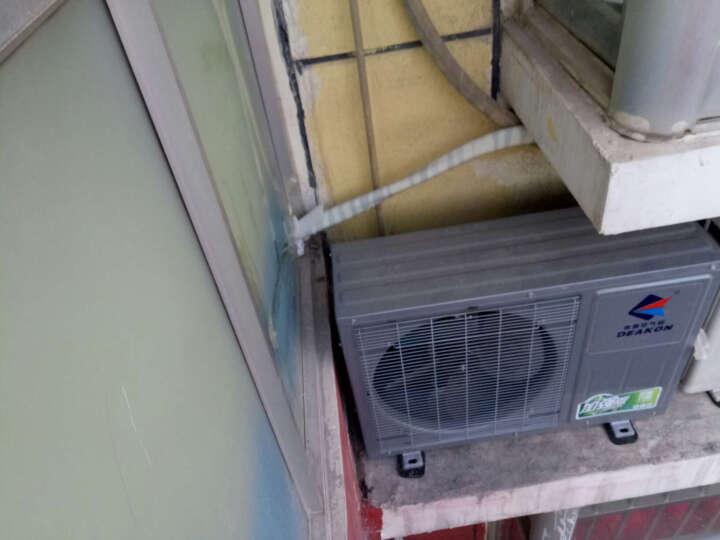 帝康 200升空气能热水器家用空气源热泵热水器家用热水器 水箱定制款 晒单图