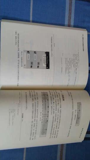 区域包邮:微信公众平台开发佳实践+微信公众平台搭建与开发揭秘(第二版)  2本 晒单图