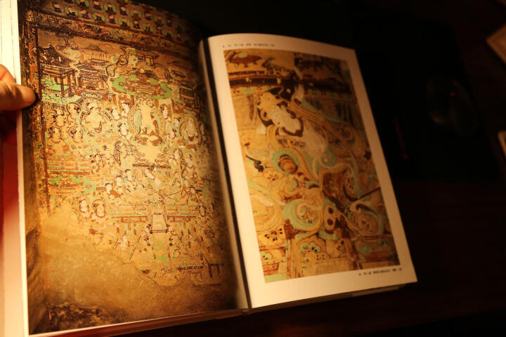 中国石窟:敦煌莫高窟(4) 晒单图