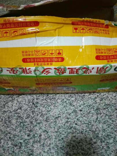【淮安馆】圆绿鸡糕涟水特产 火锅 配菜280克装 烧菜火锅涮锅菜 280g袋装 晒单图