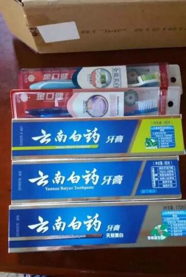 云南白药 益优清新3支套装 益生菌牙膏 (清新晨露100g+冰柠薄荷105g+激爽薄荷105g) 晒单图
