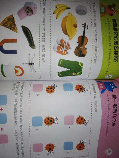 左右脑开发系列:左脑开发(6岁 最新版) 晒单图