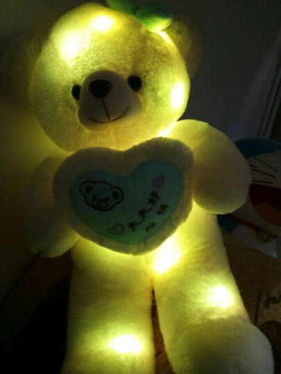 魔法龙七彩发光音乐泰迪熊公仔抱枕抱抱熊大号毛绒玩具布娃娃大熊猫玩偶生日礼物女生 蓝色一生有你 60厘米 晒单图