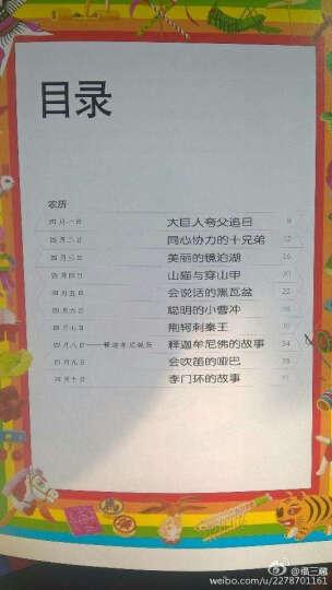 最美最美的中国童话·夏(4月-6月 套装共9册) 晒单图