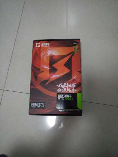 耕升 GTX1050Ti 烈风EX 1366MHz/1480MHz/7008MHz 4G/128bit GDDR5 显卡 晒单图