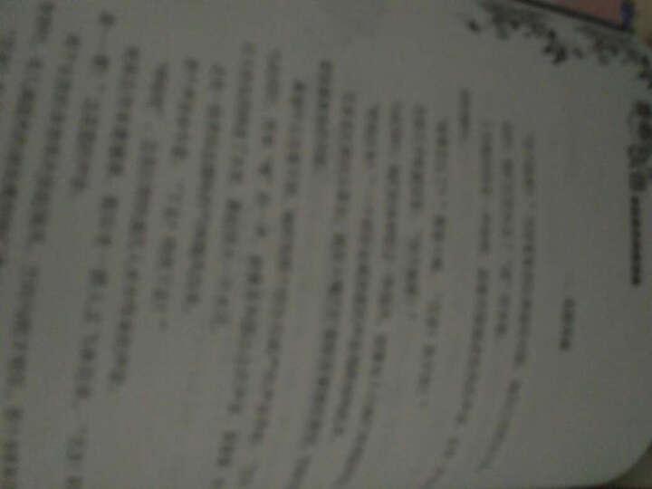 淑女文学馆·幸福蔷薇系列·蔷薇少女馆(4):来自星空的邀请函 晒单图