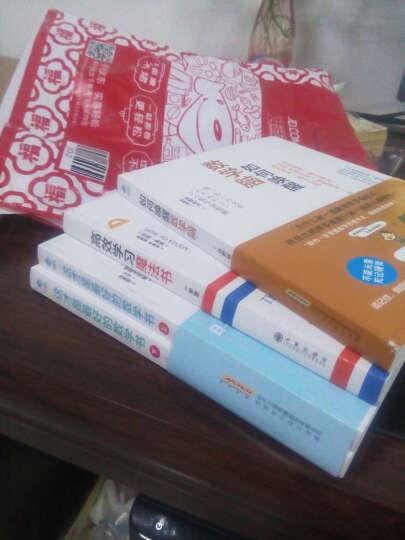 厉害了我的哥 数学魔法套装 如何唤醒数学脑+这才是最好的数学书+高效学习魔法书(套装共4册) 晒单图