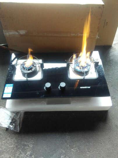 万喜(wanxi)JZT-628B2家用燃气灶双灶大火力嵌入式一级节能猛火天然气灶煤气灶 天然气 晒单图