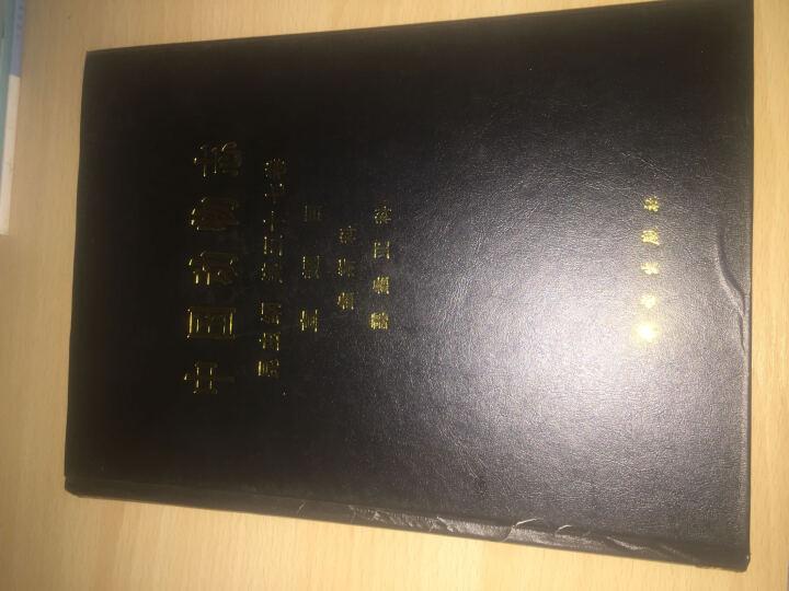 中国动物志(昆虫纲)(第五十七卷)(直翅目 螽斯科 露螽亚科) 晒单图
