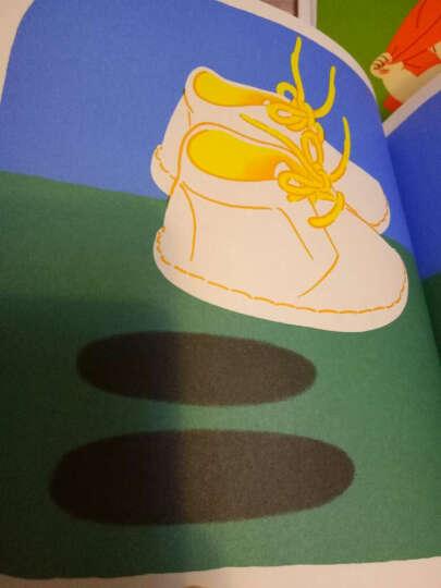 幼幼成长图画书·林明子系列(套装共4本) 晒单图