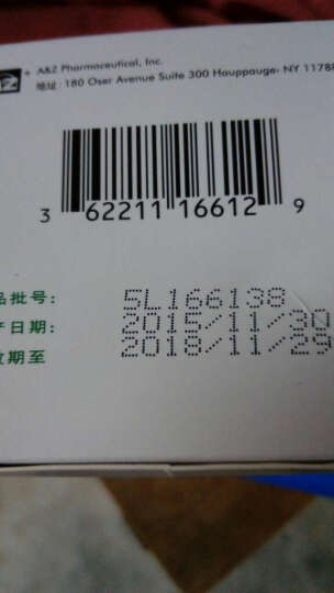 【包邮】迪巧 维D钙咀嚼片120片 1瓶装 晒单图
