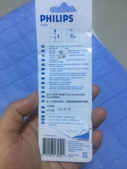 飞利浦(PHILIPS)电动牙刷头 HX2012适配HX1610HX1620HX1630 晒单图