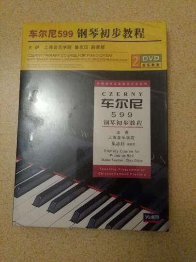 卡巴列夫斯基儿童钢琴曲集辅导示范(4VCD) 晒单图