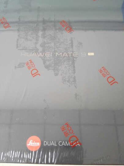 华为 Mate 9 Pro 6GB+128GB版 玫瑰金 移动联通电信4G手机 双卡双待 晒单图