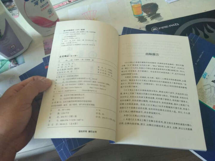 史记司马迁书文白对照全8册 中国通史 史记故事 中华上下五千年 历史故事青少年版 晒单图