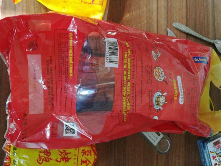 全聚德 北京烤鸭礼盒含饼酱正宗烤鸭熟食 荣耀中烤鸭礼盒1480g 晒单图