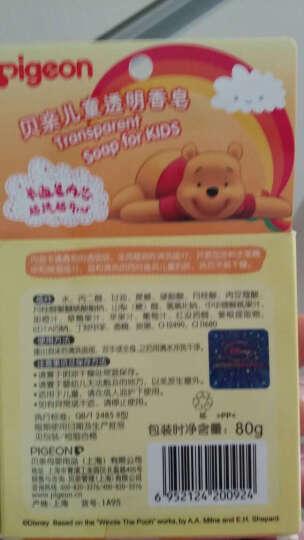 贝亲(Pigeon)儿童透明香皂 80g IA95(小熊维尼) 晒单图