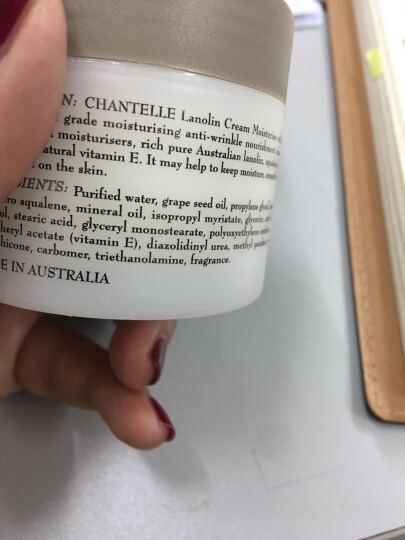 香娜露儿(Chantelle) 香娜露儿Chantelle保湿补水面霜护肤霜澳洲原装进口 葡萄籽绵羊油滋养霜50ml-三份装 晒单图
