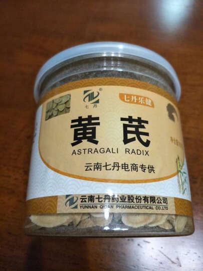 七丹 黄芪 黄芪片 黄芪干片 160g/瓶 晒单图