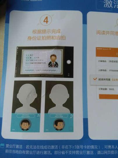 上海电信大三元4G手机卡(激活到帐50元,收货后请当月激活使用) 晒单图