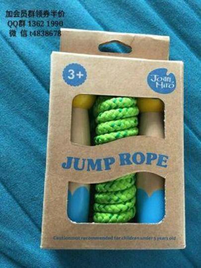 美乐 儿童跳绳小学生幼儿园可调节跳绳户外玩具 粉色跳绳 晒单图