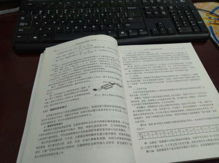全国计算机技术与软件专业技术资格(水平)考试指定用书:信息处理技术员教程 晒单图